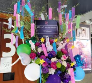 マイナビBLITZ赤坂 WILL-O'様の3周年記念ワンマンライブ公演祝い七夕フラスタ