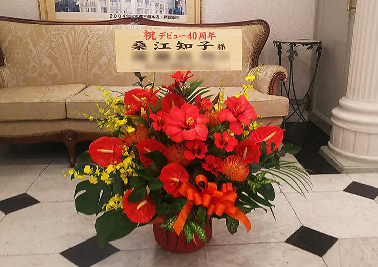 三越劇場 桑江知子様の40周年記念コンサート公演祝い楽屋花