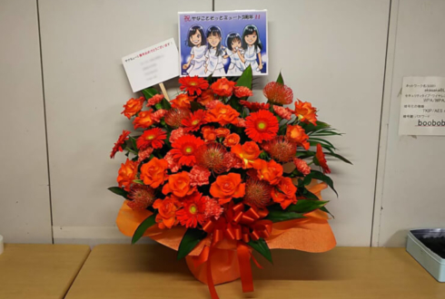 マイナビBLITZ赤坂 WILL-O'様のワンマンライブ公演祝い花