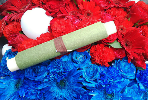 萬劇場 白石裕規様の舞台「封印壊除」出演祝い花