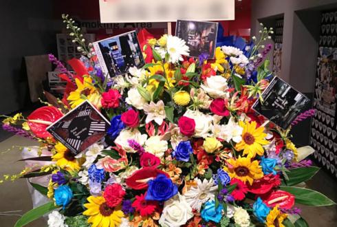 ZeppTokyo 二丁目の魁カミングアウト様のワンマンライブ公演祝い楽曲数30種の花材スタンド花