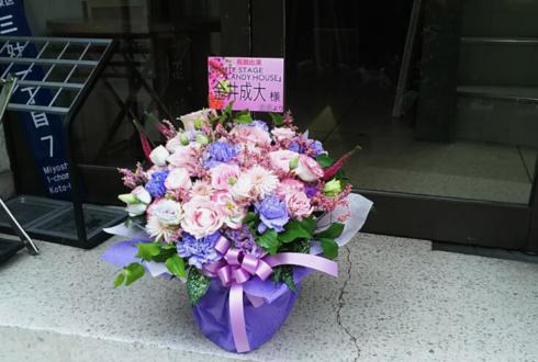 リトルトーキョー 金井成大様の『CANDY HOUSE』出演祝い花