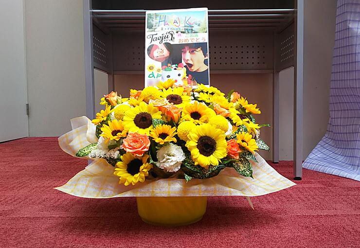 R'sアートコート テジュ様のフォトシネマ朗読劇「HARAJUKU~天使がくれた七日間~」出演祝い花