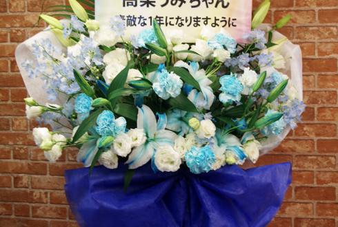 池袋SOUNDPEACE ミニスカポリス 高梨うみ様の生誕LIVE公演祝いスタンド花