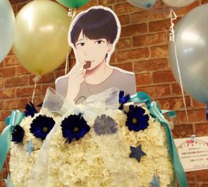 日本武道館 みやかわくんの大生誕祭2019バースデーケーキフラスタ