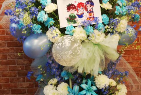 彩の国さいたま芸術劇場 河西智美様のミュージカル出演祝いフラスタ2段