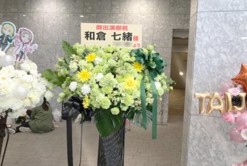 TFT HALL 1000 和倉七緒様のハピキスCGLIVE アイアンスタンド花