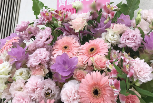 TRC東京流通センター =LOVE 齋藤なぎさ様の握手会祝いスタンド花