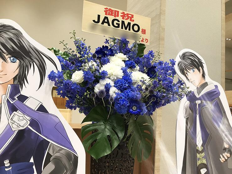 東京オペラシティ JAGMO様のコンサート公演祝いアイアンスタンド花 Red