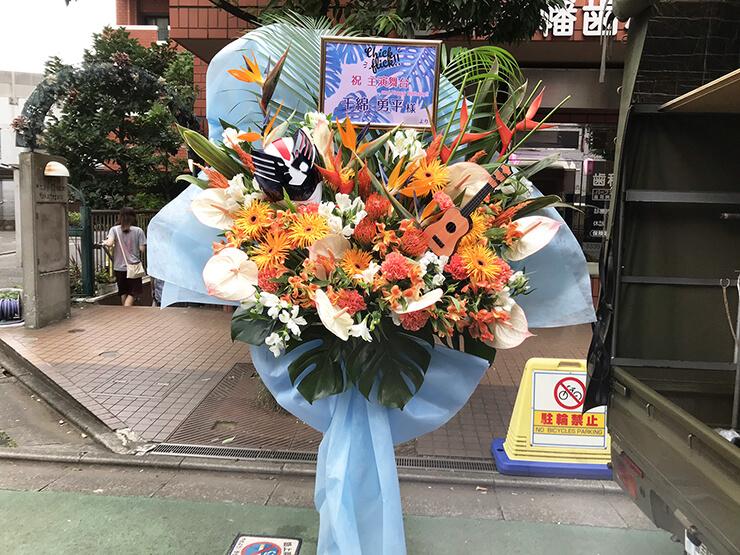 ウッディシアター中目黒 千綿勇平様の主演舞台「Chick-flick!!」公演祝い花束風スタンド花