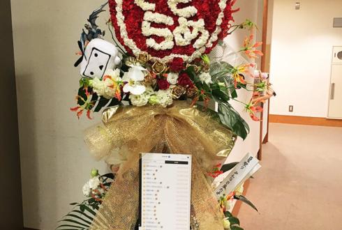 YMCAアジア青少年センター 小野早稀様のさきらめ夏祭り2019祝いモチーフフラスタ
