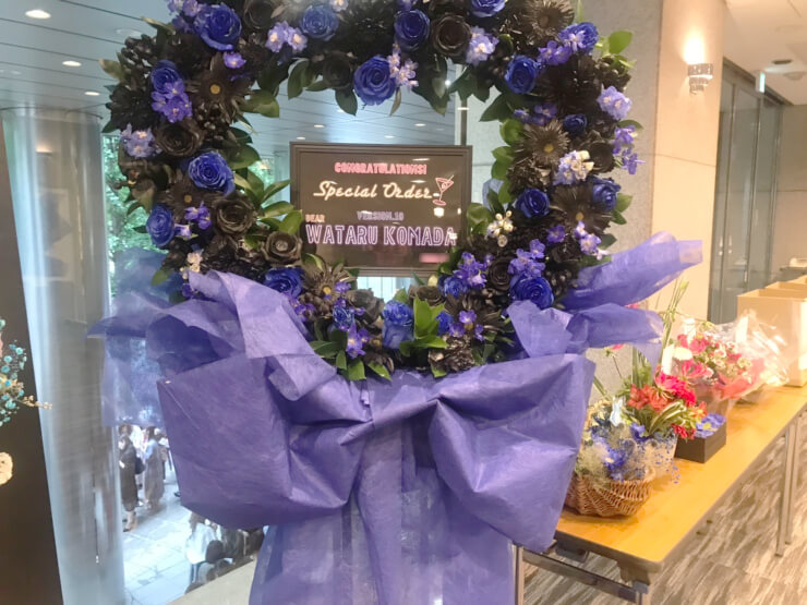 御茶ノ水 全電通ホール 駒田航様のザックリフェス2019出演祝いハートリースフラスタ