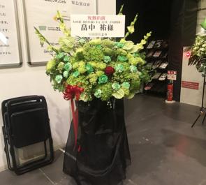 豊洲PIT 畠中祐様のライブ公演祝いグリーン系フラスタ