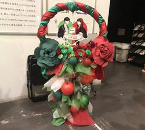 豊洲PIT 畠中祐様のライブ公演祝いリース型フラスタ Red×Green