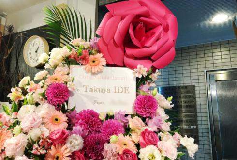 duo MUSIC EXCHANGE Takuya IDE 井出卓也様のライブ公演祝いフラスタ