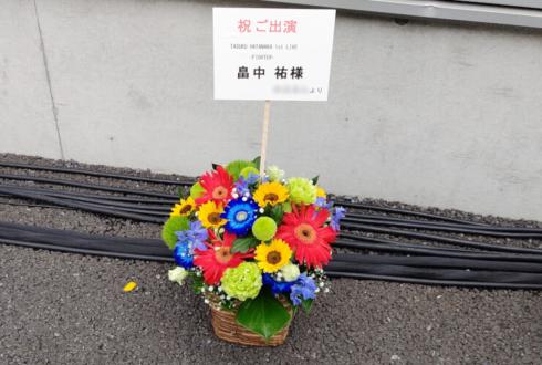 豊洲PIT 畠中祐様のライブ公演祝い楽屋花 colorful