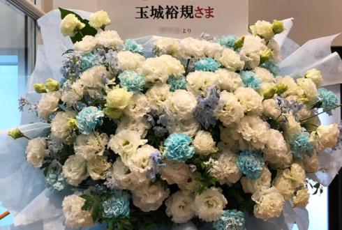 紀伊国屋サザンシアターTAKASHIMAYA 玉城裕規様の舞台「大悲」出演祝いフラスタ