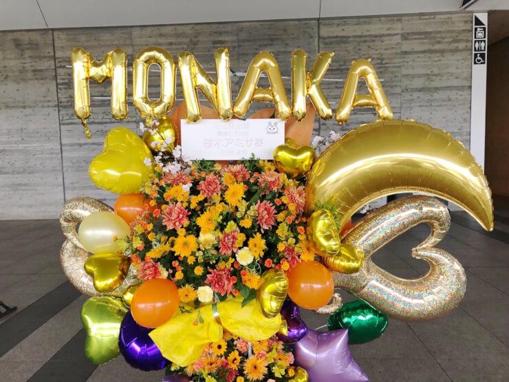 幕張メッセ 雲巻モナカ役 桜木アミサ様のナナシス5thLive出演祝いフラスタ