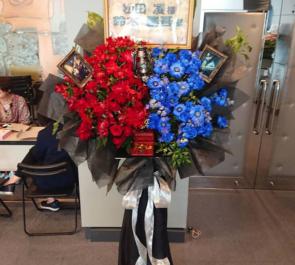全労済ホール/スペース・ゼロ 松田凌様&鈴木勝吾様の舞台「PANDORA」出演祝いフラスタ
