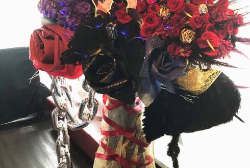 渋谷ミルキーウェイ よるきち様&はへー様のツーマンライブ公演祝いフラスタ