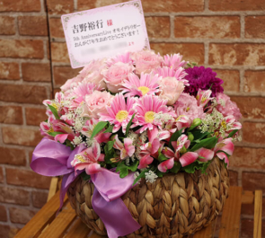 舞浜アンフィシアター 吉野裕行様の5周年記念ライブ公演祝い花 ピンクバスケットアレンジ
