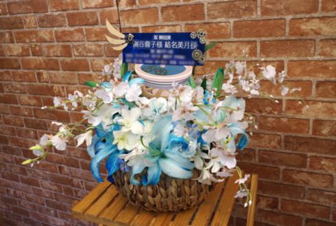パシフィコ横浜 幽谷霧子役 結名美月様のシャニマスSUMMERPARTY2019出演祝い花