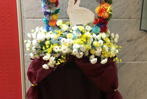 なかのZERO TRUE様の5周年記念ライブ公演祝いアーチフラスタ