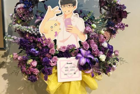 有楽町よみうりホール 増元拓也様のK4カンパニー2周年記念イベント祝いパープルリースフラスタ
