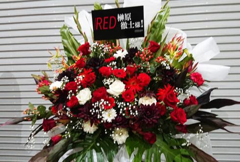 パシフィコ横浜 吉本坂46 RED 榊原徹士様の握手会祝い花束風スタンド花2段