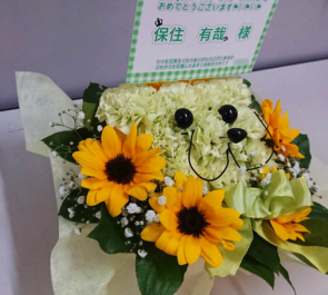 舞浜アンフィシアター 保住有哉様のSparQlew1stLive公演祝い花