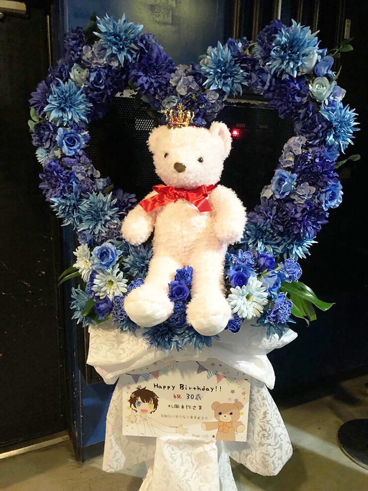 初台DOORS 松岡卓弥様のバースデーライブ公演祝いハートリースフラスタ