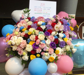 マイナビBLITZ赤坂 Kore:ct様のラストワンマンライズ公演祝いフラスタ