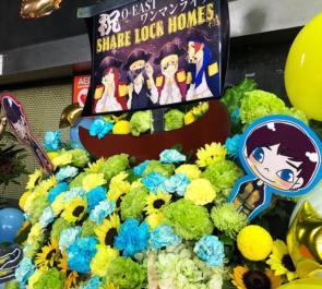 TSUTAYA O-EAST SHARE LOCK HOMES様のライブ公演祝い螺旋バルーンフラスタ