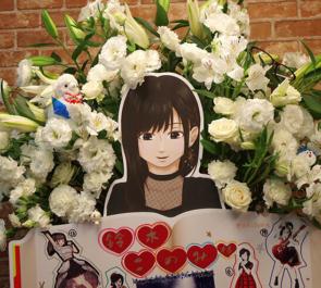 さいたまスーパーアリーナ 鈴木このみ様のアニメロサマーライブ出演祝い白系スタンド花