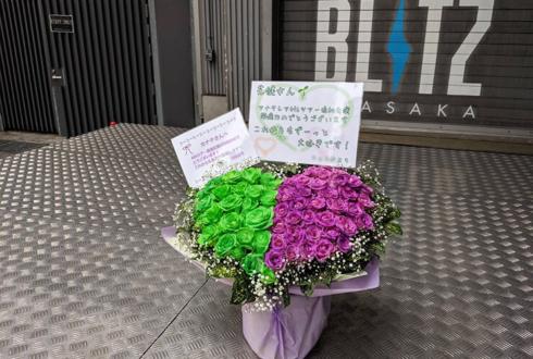 マイナビBLITZ赤坂 アナタシア カナタ様&芝健様のライブ公演祝い楽屋花