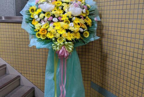 上野ストアハウス 山内大輔様の舞台「ハルジオン」出演祝い花束風スタンド花