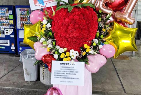 パシフィコ横浜 日向坂46 東村芽依様の握手会祝いめいちごフラスタ