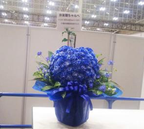 幕張メッセ 乃木坂46 松村沙友理様の握手会祝い花