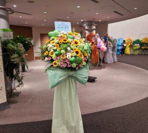 品川インターシティホール 阿久津仁愛様のCIAcubeイベント出演祝いフラスタ