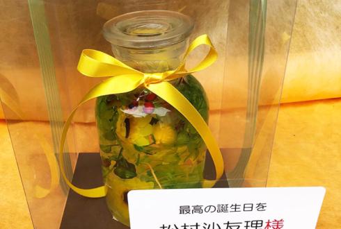 幕張メッセ 乃木坂46 松村沙友理様の握手会祝い花 ハーバリウム