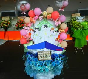 舞浜アンフィシアターSparQlew 1st Live 公演祝いバルーンアーチフラスタ