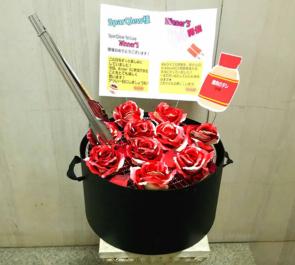 舞浜アンフィシアター SparQlew1stLive 公演祝い花 焼肉モチーフ