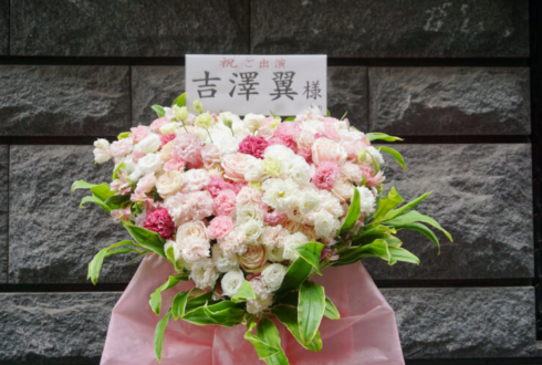 シアターサンモール 吉澤翼様の舞台出演祝いハートスタンド花