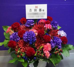 新国立劇場 吉田都様のバレエ引退公演祝い花
