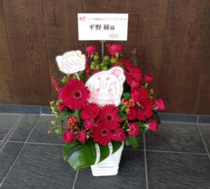 TSUTAYA O-WEST 平野綾様のライブ公演祝い花
