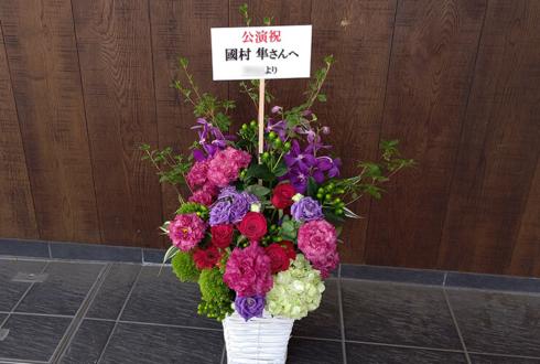 三越劇場 國村隼様の朗読劇『青空』出演祝い花