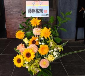 赤坂RED/THEATER 藤原祐規様の舞台出演祝い花