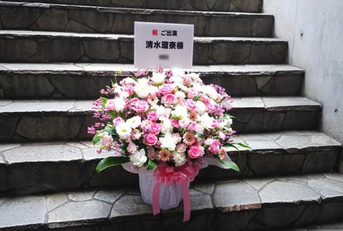渋谷GUILTY 清水瑠奈様の舞台出演祝い花