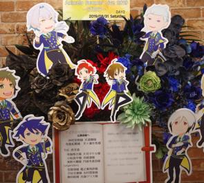 さいたまスーパーアリーナ アイドルマスターSideM様のアニメロサマーライブ出演祝いブラック×ブルースタンド花