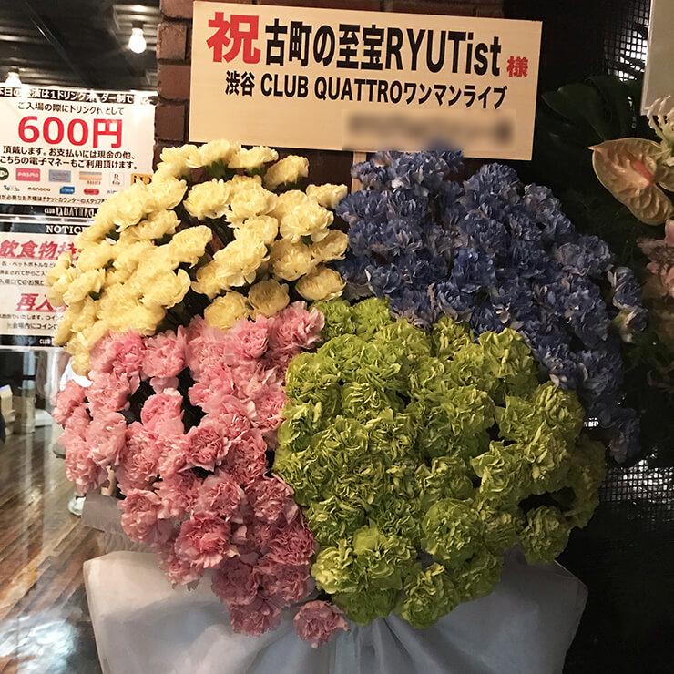 CLUBQUATTRO RYUTist様の8周年記念ライヴ公演祝い4colorsハートスタンド花